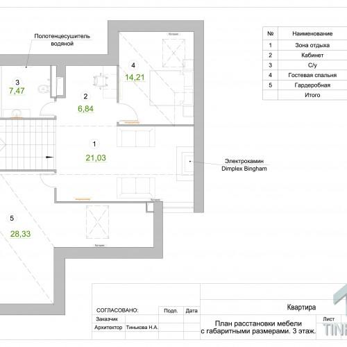 План расстановки мебели мансарда