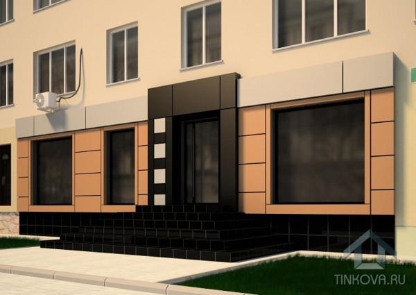 Перевод квартиры в нежилой фонд